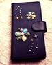 黒い手帳型スマホケース『花のiro』-vintage blue- 全機種オーダー可