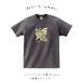 むささびTシャツ【チャコール】/ バルンバルンの森 × ザ・キャビンカンパニー