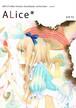ARTs*LABo thema Illustbook ALice*