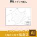 【メディア購入】大阪市福島区(AIファイル)