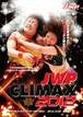 JWP CLIMAX 2012.12.24 後楽園ホール