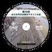 第12回 はだの丹沢水無川マラソン大会 10分収録:ドローン撮影DVD