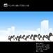 ペンギン歩いて行く18