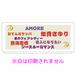 姫湯のみ・龍・250ml(直径7.1cm×高さ9.6cm)