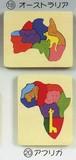 木製ハンドメイドパズル「オーストラリア・アフリカセット」