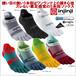 インジンジ ラン ライトウエイト-ノーショウ INJINJI  ソックス 5 本 指 メンズ マラソン ランニング ジョギング 五本指靴下