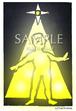 サビアンシンボル天秤座28度 消しゴムはんが sabiansymbol