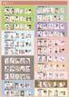 写真セット(11/3 第5回ファンミーティング物販)