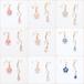 ⌘ 桜流し ⌘ 耳飾り