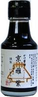 京雅紫(きょうがし)  卓上瓶 100ml