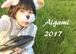 【300円OFF】 藍上ポスター2017 (横長デザイン)A2サイズ