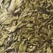 カレーリーフ curry patta 250g