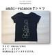 ambi-valance / Tシャツ