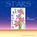 【MP3】STARS - ジュン・フクミツ