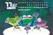 【ダウンロード販売】令和元年 アトリエサンゴ カレンダー 11月