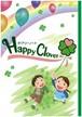 中日ダイアリーノート「Happy Clover」