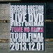 1st.DVD「OFFICIAL BOOTLEG LIVE DVD -YUME NO ARIKA-」