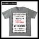 LIFEMAX ライフマックス 7.1oz Tシャツ (品番MS1144)