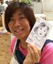 ケイコさん 138円