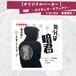暗君 〜カリギュラ・エフェクト〜オリジナルパーカー