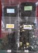 【セット】中国茶お好み4袋セット