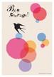 《きくち りえ イラストポストカード》CK-1/ ツバメ