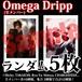 【チェキ・ランダム5枚】Omega Dripp(全メンバー)