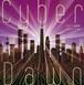 サイバー民族団 / Cyber Dawn