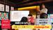 【挑戦する人#9】「選挙や政治の話題で盛り上がれる選挙バーを運営する高校生」細田朋宏