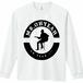 Mr.OH YEAHメッシュロング(長袖)ホワイトTシャツ