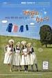 韓国ドラマ【伝説の魔女】Blu-ray版 全40話
