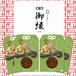 【大分鶏めし】かやくご飯の素 3合用