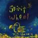 オリジナル作品集「Spirit Wheel」