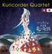 ラオス 竜の奇跡 オリジナルサウンドトラック