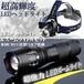 CREE社 LEDハンドライト+LEDへッドライト