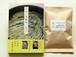 【いい日旅立ちセット】『信州の発酵食』+コーヒー豆100g