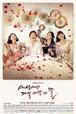☆韓国ドラマ☆《世界で一番可愛い私の娘》Blu-ray版 全108話 送料無料!