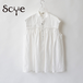 SCYE/サイ・Linen Pintucked Sleeveless Shirt