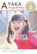 お子様向け誕生日ポスター_2 雑誌風 B4サイズ