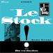 "Reina Kitada 7inch Vinyl ""Le Stock!"" CD付"