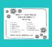 単独公演 ライブ音源 〜弾き語り編〜(2020.8.22 銀座ミーヤカフェ)