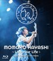 【Blu-ray】林ももこOne man live『Live your Life』@初台The DOORS