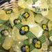 【FONG HOMM】 フルーツ石鹸 レモン/ Lemon Soap 100g ×3個