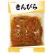 きんぴら 400g×10個入 カネハツ・和惣菜・煮物・大容量・お弁当・おかず