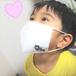 【数量限定】オリジナルマスク「浜スク」