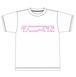 Tシャツ「タニマチTシャツ(白)」