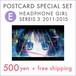 【送料込500円】ポストカード 詰め合わせセット E