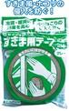 【まとめ買い=20個単位】でご注文下さい!(35-275)セメダイン 隙間テープグレー広幅10×30㎜2M日本製TP786