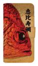魚拓スマホケース【恵比寿鯛(エビスダイ)・手帳型・背景:茶・送料無料】