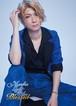 舞台「MARKER LIGHT-BLUE Blessed」小栗諒 ブロマイドtypeC【ODDB-012 Ryo-C】